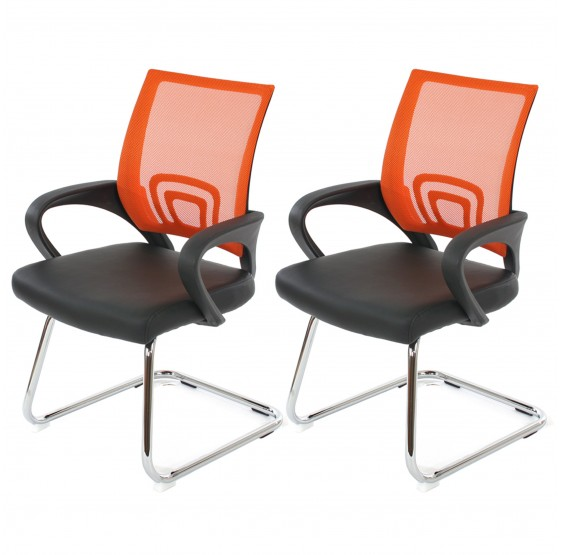 Lot de 2 chaises de bureau SYMI bicolores (orange et noir)